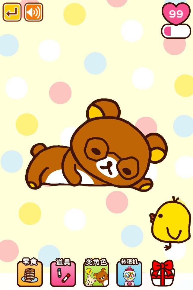 可爱小熊脑袋简笔画